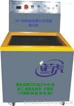 环保型诺虎NF-9000不锈钢抛光机定制厂家橱柜门打磨抛光机诺虎供
