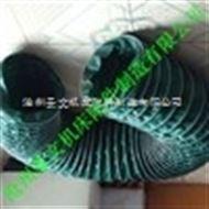 耐腐蚀三防布通风伸缩管厂家重点推荐产品