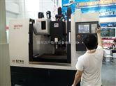 数控加工中心VMC7040硬轨加工中心