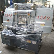 42双立柱液压加紧全自动4242金属带锯床