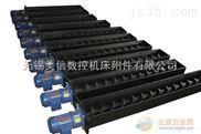 常州机床排屑器-机床附件专业制造商