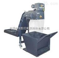 无锡机床排屑器专业生产厂家