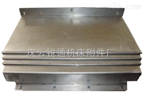 机床伸缩式导轨护板生产厂家