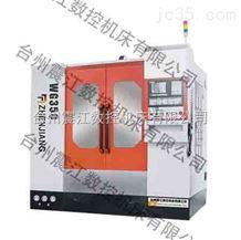 专业生产高精度小型数控机床