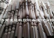 济南厂家供应lm-1530木工数控车床 木工多用机床