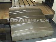 定制伸缩式不锈钢板防护罩厂