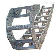 定制机床全封闭钢铝拖链