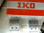 IKO线性导轨LWL12BHS不锈钢滑块 大量现货