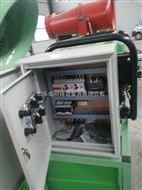 成帅供应c-42plc电器改造