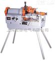 低价供应Z1T-R3II/Z3T-R3II 3寸电动套丝机