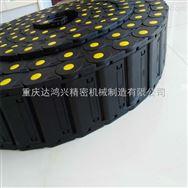 重庆工程塑料拖链厂