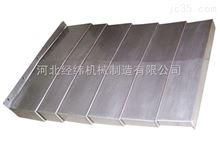 現貨供應鋼板防護罩 不銹鋼鋼板防護罩材質