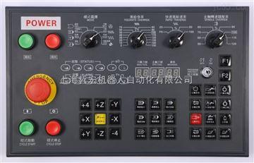 FANUC数控加工中心操作面板