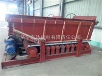 GLD系列带式给料机质量可靠,济宁专业生产商