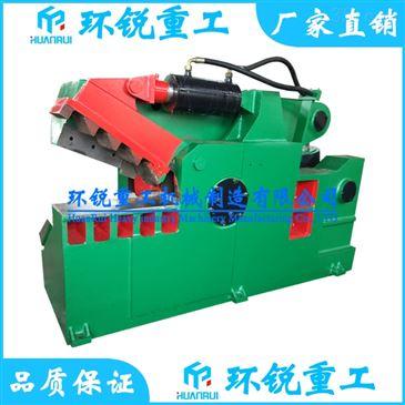 q43 630吨鳄鱼式剪板机