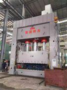 南通特力【汽车行业】专用框架式液压机 优质薄板冲压液压机