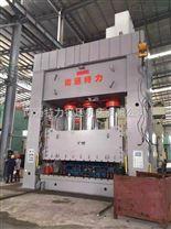 南通特力Y27-1000单动薄板拉伸液压机/框架油压机