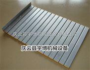 机床铝型材防护帘 一字形平帘 导轨防尘帘