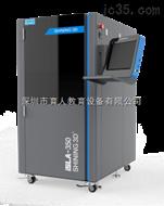 全新打印机350激光快速成型设备 教学专用