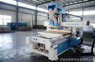 供应 盘式换刀排钻加工中心 数控加工中心 吸塑门板式家具生产设备