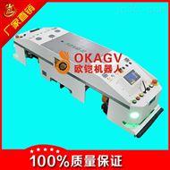 四川无轨惯性导引AGV厂家直销供应