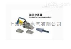 厂家直销FSH-14 分体式液压扩张器