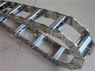 机床钢铝拖链 机床钢制拖链