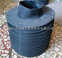 机床丝杠伸缩圆型防护罩