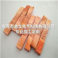 紫铜绞线软连接 镀锡铜绞线软连接