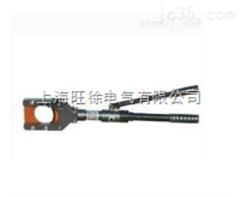 优质供应CPC-85A 液压线缆剪