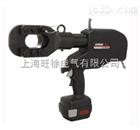 厂家直销LIC-S540锂电驱动液压切刀