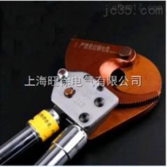 厂家直销J13棘轮式断线钳