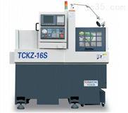 TCKZ-20S-单主轴走芯机