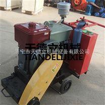 27型水冷柴油路面切割机 18型柴油马路切缝机 水泥地面切割机 路面机械