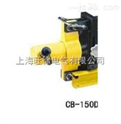 低价供应CB-150D 铜排折弯机