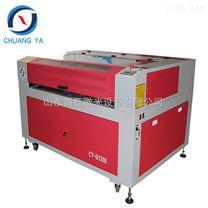 厂家热销cy-1390型亚克力激光切割机竹简葫芦竹筒皮革雕刻机