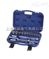 厂家直销SMDG26型重型套筒扳手工具箱