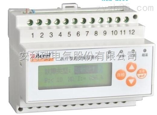 医用IT系统绝缘监测仪五件套监测