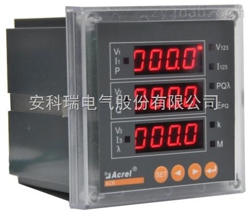 安科瑞ACR110E/K 三相电流/电能表