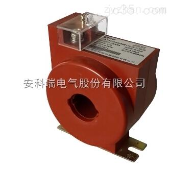 安科瑞AKH-0.66ZD1环氧浇注绝缘计量型电流互感器