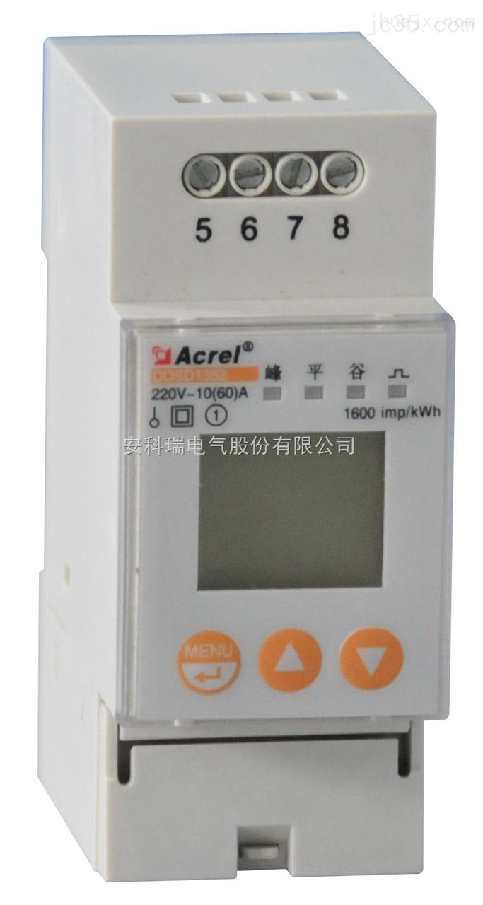 安科瑞 DDSD1352 单相卡轨式安装电能表