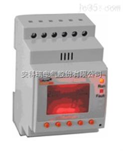 安科瑞 智能三相电压继电器 ASJ10-AV3