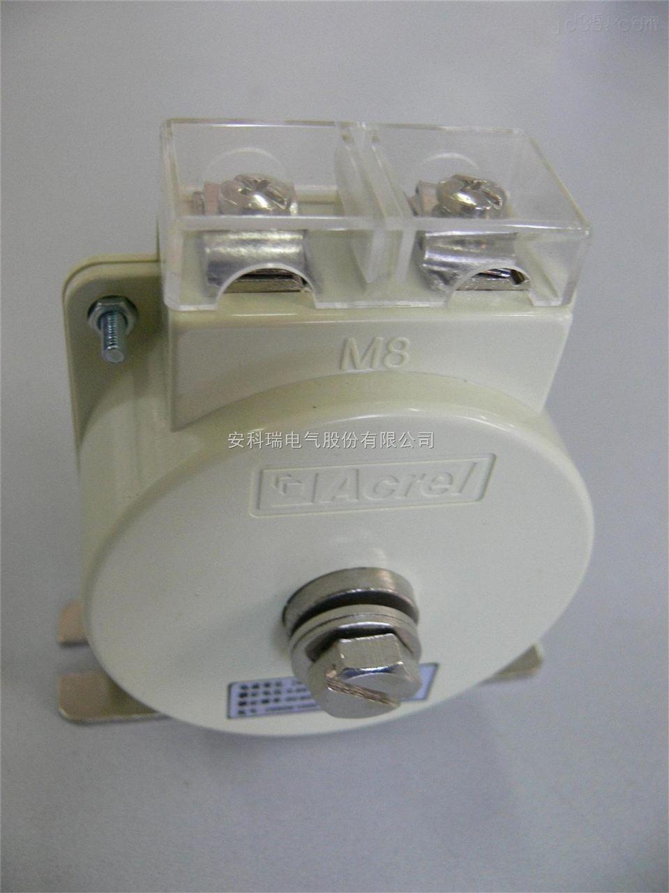 安科瑞 抽屉柜使用低压电流互感器 AKH-0.66M8-30/1