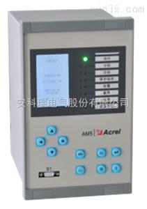 安科瑞 AM5-F 中压继电保护装置