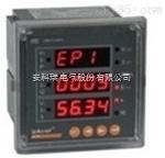 PZ72-E4/HC 安科瑞 侧谐波畸变率 固定柜专用仪表