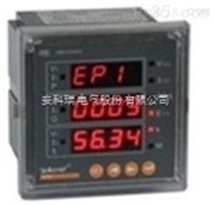 PZ72-E4/HC 安科瑞 侧谐波畸变率 固定柜仪表