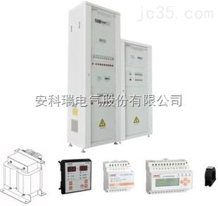 洁净手术室配电系统