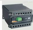 单三相功率因数变送器BD-PF安科瑞直营