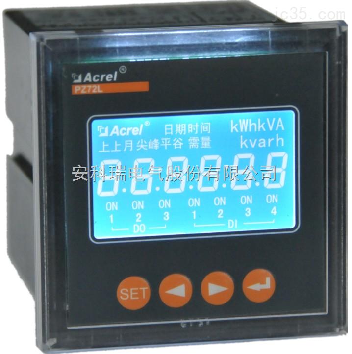谐波电能表