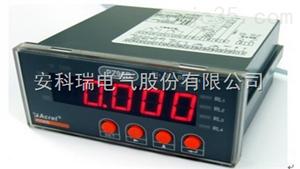 PZ96B-R安科瑞PZ96B-R电阻输入数显控制仪表
